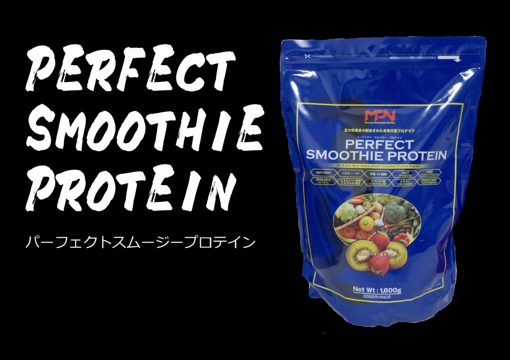 PERFECT SMOOTHIE PROTEIN