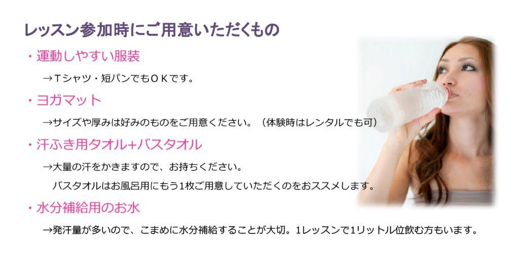 HP案内-002 - コピー (2)